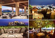Τα 10 καλύτερα ελληνικά εστιατόρια του 2016