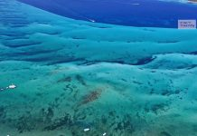 Τα Παγωμένα Κύματα | Βουρβουρού Χαλκιδικής