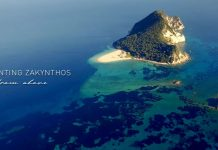 Μαγευτική Ζάκυνθος: Εικόνες ασύλληπτης ομορφιάς από ψηλά