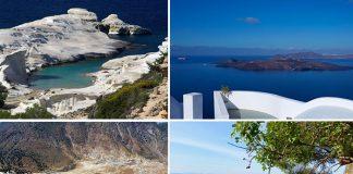 Ηφαίστεια στην Ελλάδα (1)
